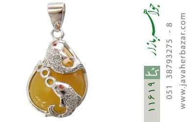 مدال عقیق زرد طرح ماهی زنانه - کد 11619