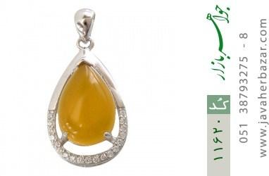 مدال عقیق زرد طرح اشک درشت زنانه - کد 11620