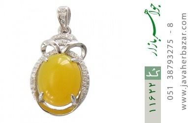 مدال عقیق زرد طرح جمیل زنانه - کد 11622