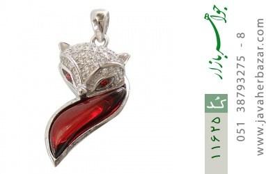 مدال نقره میناکاری فانتزی طرح روباه زنانه - کد 11625