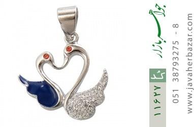 مدال نقره میناکاری طرح عشق زنانه - کد 11627