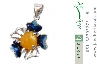 مدال عقیق زرد میناکاری گل زیبا زنانه - کد 11632