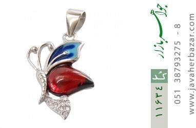 مدال نقره میناکاری پروانه جذاب زنانه - کد 11634