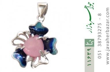 مدال نقره میناکاری گل خوش رنگ زنانه - کد 11639