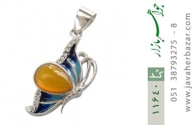 مدال عقیق زرد میناکاری طرح پروانه زنانه - کد 11640