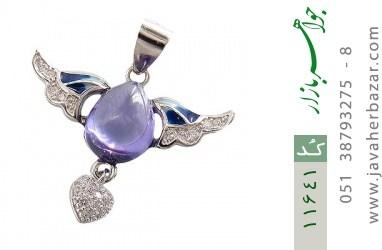 مدال نقره میناکاری پرنده عشق زنانه - کد 11641