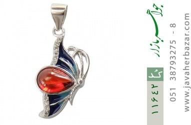 مدال نقره میناکاری طرح پروانه زنانه - کد 11642