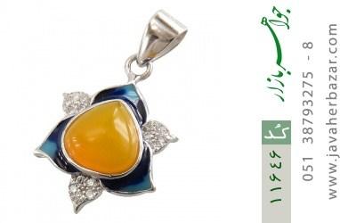مدال عقیق زرد میناکاری طرح جمیل زنانه - کد 11646