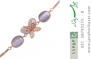 دستبند چشم گربه طرح پروانه مجلسی زنانه - کد 11653