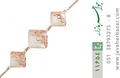 دستبند چشم گربه طرح مجلل و مجلسی زنانه - کد 11654