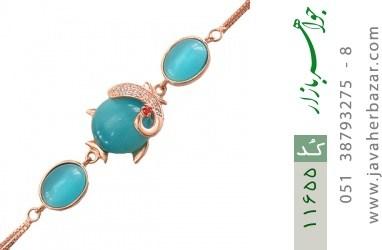 دستبند چشم گربه طرح درشت و جذاب زنانه - کد 11655