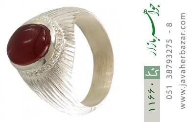 انگشتر عقیق یمن هنر دست استاد یکتا - کد 11660