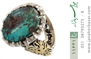 انگشتر فیروزه نیشابوری رکاب دست ساز - کد 11661