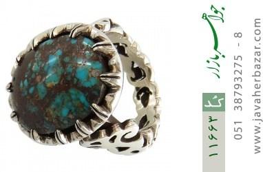 انگشتر فیروزه نیشابوری رکاب دست ساز - کد 11663