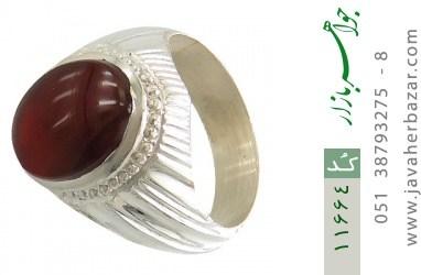 انگشتر عقیق یمن هنر دست استاد یکتا - کد 11664