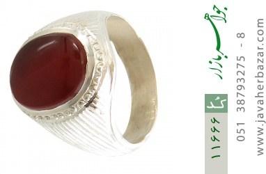 انگشتر عقیق یمن هنر دست استاد یکتا - کد 11666