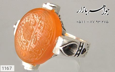 انگشتر عقیق حکاکی و من یتق الله - تصویر 2