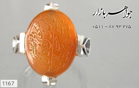 انگشتر عقیق حکاکی و من یتق الله - عکس 3
