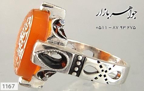 انگشتر عقیق حکاکی و من یتق الله - تصویر 4