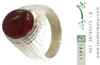 انگشتر عقیق یمن هنر دست استاد یکتا - کد 11670