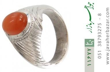 انگشتر عقیق یمن رکاب دست ساز - کد 11677