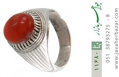 انگشتر عقیق یمن رکاب دست ساز - کد 11680