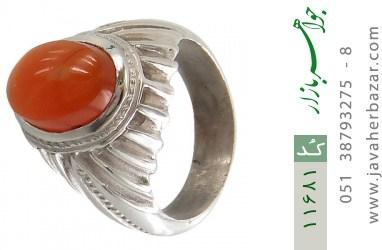 انگشتر عقیق یمن رکاب دست ساز - کد 11681