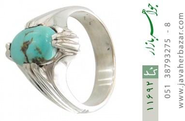 انگشتر فیروزه نیشابوری رکاب دست ساز - کد 11692