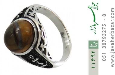 انگشتر چشم ببر طرح سیاه قلم مردانه - کد 11693