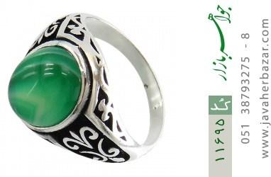 انگشتر عقیق سبز ابروبادی مردانه - کد 11695
