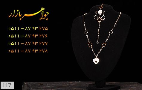 سرویس استیل گل با آویز قلب زنانه - عکس 1