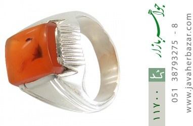 انگشتر عقیق یمن حکاکی شرف الشمس رکاب دست ساز - کد 11700