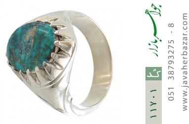 انگشتر فیروزه نیشابوری رکاب دست ساز - کد 11701