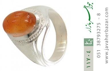 انگشتر عقیق یمن حکاکی شرف الشمس رکاب دست ساز - کد 11704