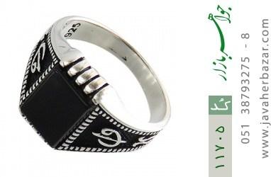 انگشتر عقیق سیاه طرح جذاب مردانه - کد 11705