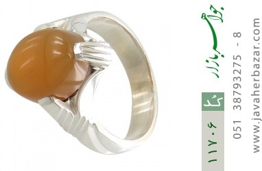 انگشتر عقیق یمن حکاکی شرف الشمس رکاب دست ساز - کد 11706