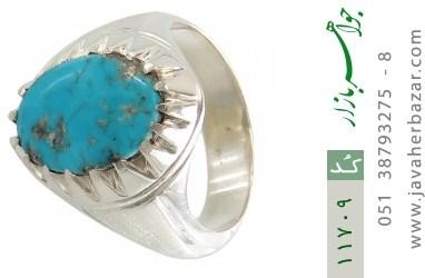 انگشتر فیروزه نیشابوری رکاب دست ساز - کد 11709