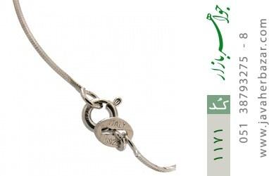 زنجیر نقره ایتالیایی 45 سانتیمتری - کد 1171