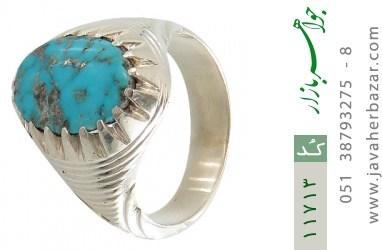 انگشتر فیروزه نیشابوری رکاب دست ساز - کد 11713