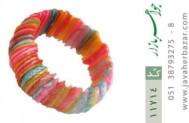 دستبند صدف رنگارنگ صنایع دستی زنانه - کد 11714