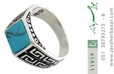 انگشتر فیروزه تبتی سیاه قلم مردانه - کد 11716