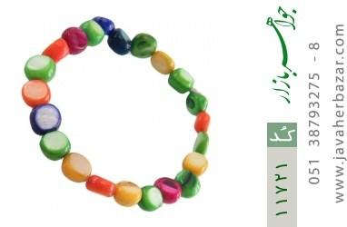 دستبند سنگی صنایع دستی زنانه - کد 11721