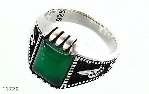 انگشتر عقیق سبز سیاه قلم مردانه - عکس 1