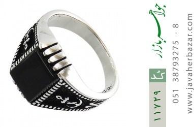 انگشتر عقیق سیاه طرح ناخدا مردانه - کد 11729
