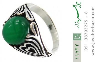 انگشتر عقیق سبز طرح قلب مردانه - کد 11732