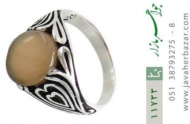 انگشتر عقیق طرح قلب مردانه - کد 11733