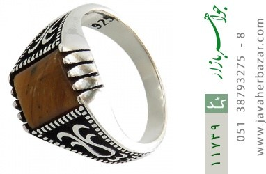 انگشتر چشم ببر طرح سیاه قلم مردانه - کد 11739