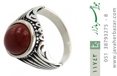 انگشتر عقیق طرح پاشا مردانه - کد 11743