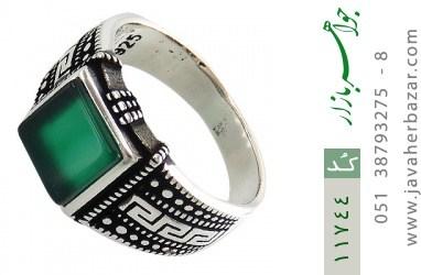 انگشتر عقیق سبز طرح ورساچه مردانه - کد 11744