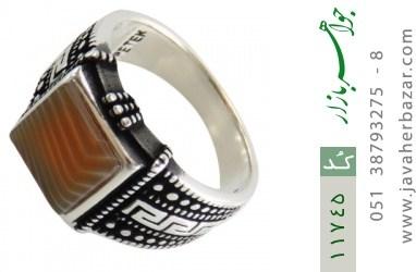 انگشتر عقیق طرح هاشوری مردانه - کد 11745